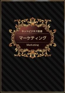 $同時多発系WEBマーケッター@しつゆの忘備録